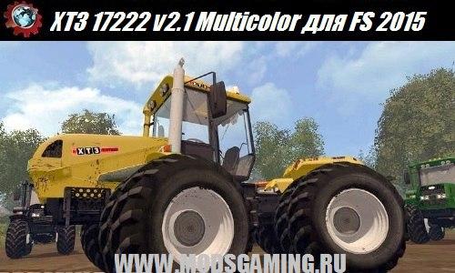 Farming Simulator 2015 download mod tractor HTZ 17222 v2.1 Multicolor