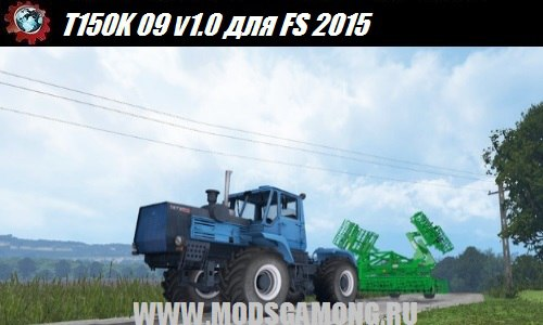 Farming Simulator 2015 download mod tractor T150K 09 v1.0