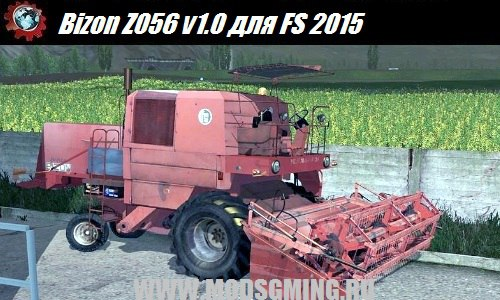 Farming Simulator 2015 download mod harvester Bizon Z056 v1.0