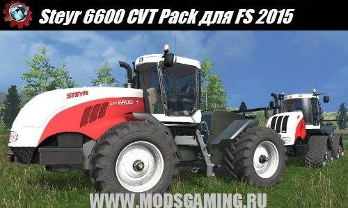 Farming Simulator 2015 download mod tractors Steyr 6600 CVT Pack