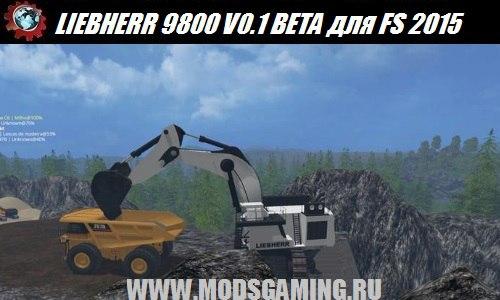 Farming Simulator 2015 download mod excavator LIEBHERR 9800 V0.1 BETA