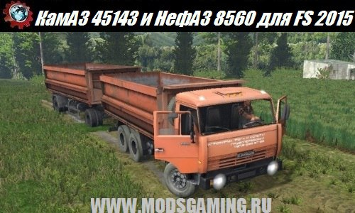Farming Simulator 2015 download mod truck KamAZ 45143 and NefAZ 8560