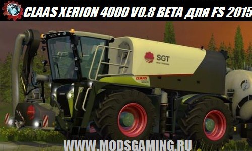 Farming Simulator 2015 download mod tractor CLAAS XERION 4000 SADDLETRAC V0.8 BETA