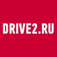 DRIVE2.RU — ДРАЙВ2