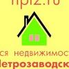 Недвижимость Петрозаводска и Карелии