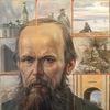 Литературный музей имени Ф.М. Достоевского