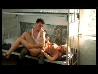 Екатерина Юдина без трусов в фильме Водитель для Веры (Павел Чухрай, 2004)