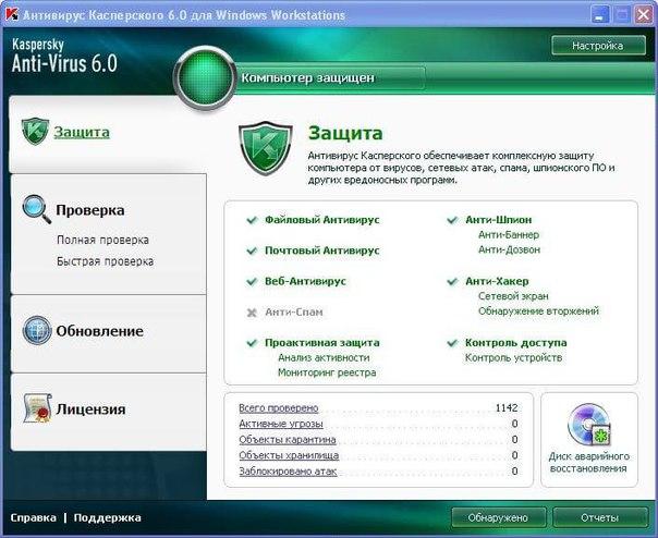 программа перехвата сетевых пакетов