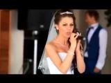 Только мой) наречена співає нареченому