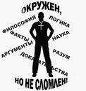 https://pp.vk.me/c624325/v624325308/4fece/rVMo4QArrcg.jpg