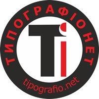 Типографія Від-А-До-Я