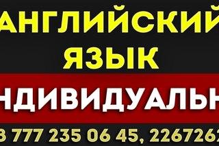Частные объявленияалматы подать объявление в караганде онлайнi