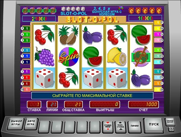 Выберите в онлайн казино лучшие игровые автоматы
