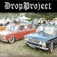 Логотип DropProject (Закрытая группа)