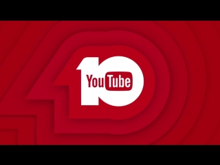 The A-Z of YouTube- Celebrating 10 Years - #HappyBirthdayYouTube #NowWow.ru
