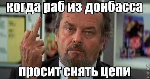 """""""Полиция"""" и """"пограничники"""" в """"ЛНР"""" получают зарплату едой, - ОБСЕ - Цензор.НЕТ 1963"""