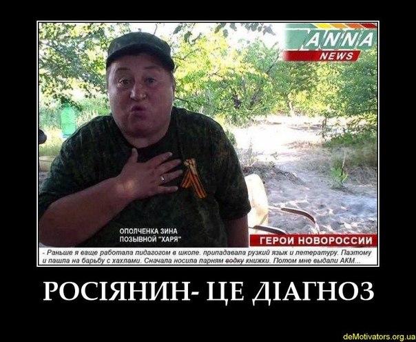"""Вопрос с """"кредитом Януковича"""" можно решить без суда, - Яресько - Цензор.НЕТ 1257"""