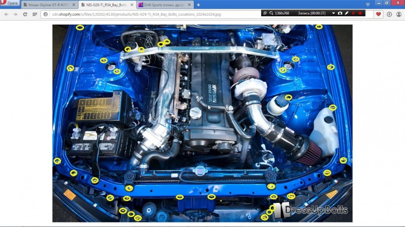 Краткий обзор технологии рисования двигателя.