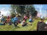 «С моей стены» под музыку девид гета 5 - Play Hard (Version 2013). Picrolla