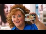 Поймай толстуху, если сможешь (2013) | Трейлер