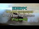 КОНКУРС На матку Serviformica rufibarbis