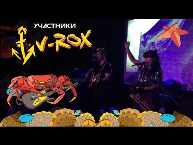TRAD.ATTACK! - Kooreke (Live, V-ROX, 30.08.2015)