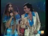 Al Bano y Romina Power - Prima notte d'amore