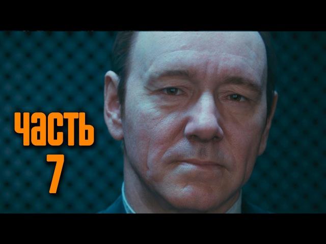 Прохождение Call of Duty: Advanced Warfare [60 FPS] — Часть 7: Утопия