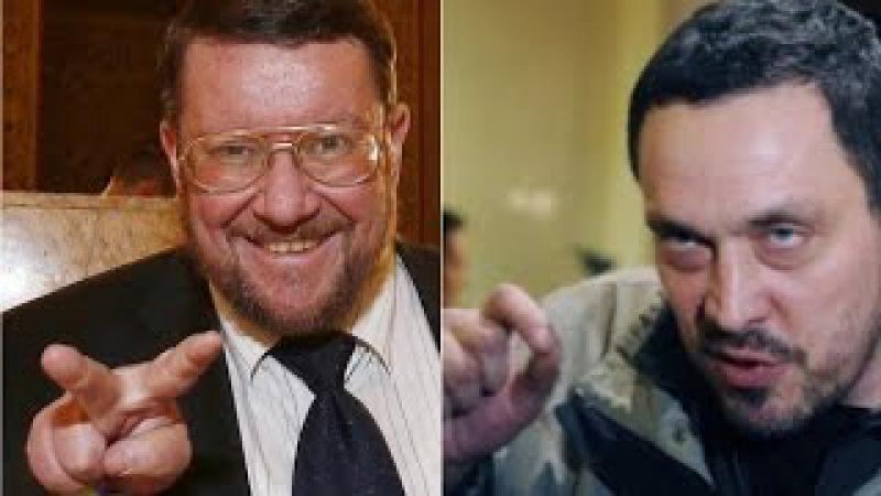 евгений сатановский это фашист, нацист, подонок, мразь, шпион, агент - Максим Шевч...
