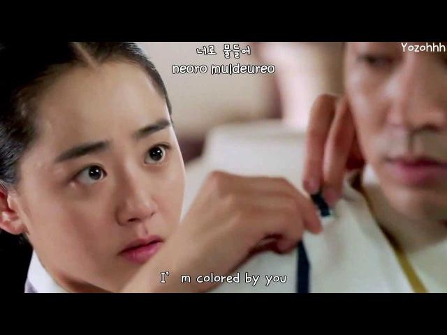 Noel - Tears Flow FMV (Goddess of Fire Jung Yi OST)[ENGSUB Romanization Hangul]