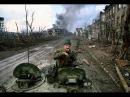Chechen War Чеченская война