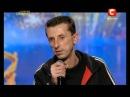 Украина мае талант 6.04.2013. Андрей Михайленко - Beatbox!