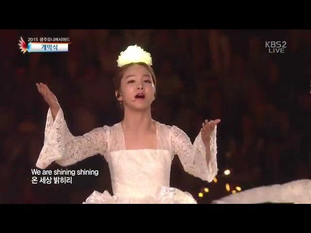 '광주U대회 개회식공연' 송소희, 유노윤호(동방신기), 주원, 인선 (Song SoHee, U-Know YunHo, JooWon, InSun)