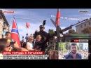 В Луганске выступила рок-группа «Земляне»