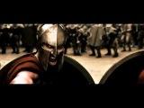 300 Спартанцев) клип на песню)))
