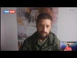 Мы готовы оказать помощь любому человеку в Новороссии, - Алексей Смирнов, командир батальона «Ангел»
