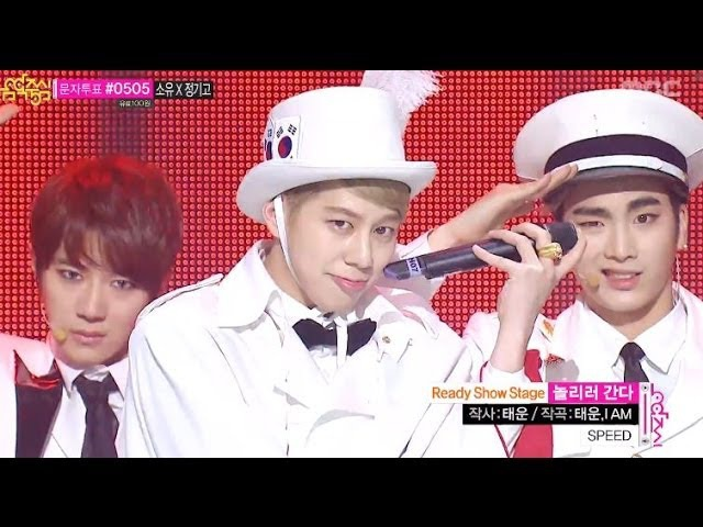 SPEED - Dont Tease Me, 스피드 - 놀리러 간다, Music Core 20140301