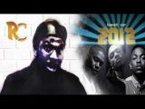 Rap Critic - Top 9 Worst Lyrics Ive Ever Heard: This Year: 2012 rus sub