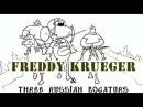 Три богатыря против Фредди Крюгера Freddy Krueger vs Three Russian Bogaturs animation