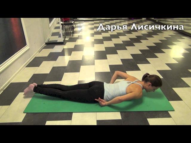 Упражнения для изящных рук
