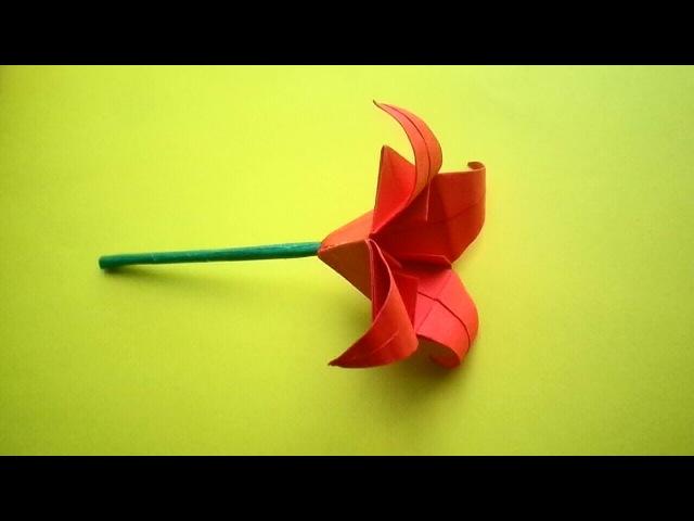 оригами из бумаги цветок лилия origami paper lily flower