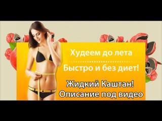 Как похудеть быстро и не сложно