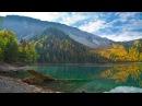 Абхазия Страна души - Озеро Рица, озеро Мзы, горы, долины, реки, водопады, красивые...