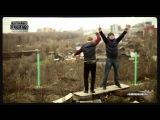 Реальные пацаны-ЗацениHD (Official Music Video)