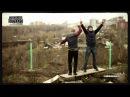 Реальные пацаны-Зацени[HD] (Official Music Video)