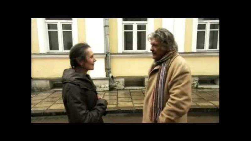 Тайны любви (Документальное кино 2009)