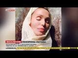 Умерла Наталья Лагода!!!В последнее время Наталья проживала с мужем в гараже.