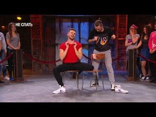 Не спать: Игорь Чехов и Михаил Кукота - Невеста в салоне красоты