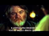 В сердце моря финальный (русский) трейлер на русском / In the Heart of the Sea final trailer rus