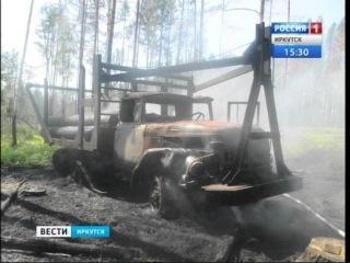 """Разборка «чёрных лесорубов» под Иркутском: один человек погиб, """"Вести-Иркутск"""""""